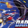 Darius R (GBA) game cover art