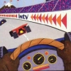 Pole Position artwork