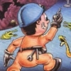 Sewer Sam (CVN) game cover art