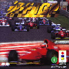 F-1 GP (3DO) game cover art