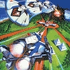 Xevious (Atari 5200) game cover art