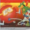 Dig Dug (Atari 7800) game cover art