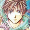 Fushigi Yuugi Genbukaiden: Kagami no Fujo (PS2) game cover art