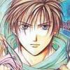 Fushigi Yuugi Genbukaiden: Kagami no Fujo (PS2) game cover art