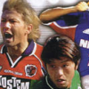 Jikkyou J.League Perfect Striker 4 artwork