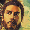 Romance of the Three Kingdoms IX (PS2) game cover art