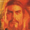 Romance of the Three Kingdoms VII (PS2) game cover art