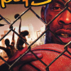 Street Hoops (PS2) game cover art