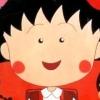 Chibi Maruko-Chan: Maruko Deluxe Quiz (NEO) game cover art