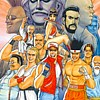 Fatal Fury Special (NEO) game cover art
