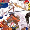 Stakes Winner: G1 Kanzen Seihahe no Michi (NEO) game cover art