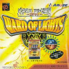 Pachi-Slot Aruze Oukoku Pocket: Ward of Lights (NGC) game cover art