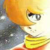 Cyborg 009 (SCD) game cover art