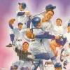 Eikan wa Kimi ni: Koukou Yakyuu Zenkoku Taikai (TGCD) game cover art