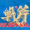 Golden Axe (TGCD) game cover art