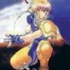 Kakutou Haou Densetsu Algunos (TGCD) game cover art