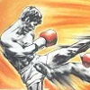 The Kick Boxing (TGCD) game cover art