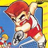 Nekketsu Koukou Dodge Ball-bu CD Soccer-hen artwork