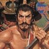 Nobunaga no Yabou: Bushou Fuuunroku (TGCD) game cover art