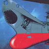 Uchuu Senkan Yamato (TGCD) game cover art