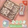 Atsumare! Guru Guru Onsen BB artwork
