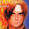 The King of Fighters Dream Match 1999 (DC) game cover art