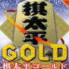Kitaihei Gold (DC) game cover art