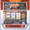 Pachi-Slot Teiou: Dream Slot Heiwa SP (DC) game cover art