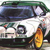 Sega Rally Championship 2 artwork