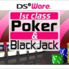 1st Class Poker & BlackJack (DS) game cover art