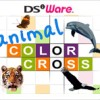 Animal Color Cross artwork