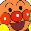 Anpanman to Asobo: ABC Kyoushitsu (DS) game cover art