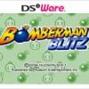 Bomberman Blitz (DS) game cover art