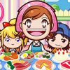 Cooking Mama 2: Dinner with Friends (DS) game cover art