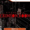 Crimson Room (DS) game cover art