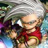Dragon Quest Monsters: Joker (DS) game cover art