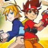 Dinosaur King (DS) game cover art