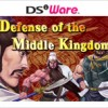 Defense of the Middle Kingdom (DS) game cover art