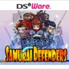 Dairojo! Samurai Defenders artwork