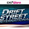 Drift Street International (DS) game cover art
