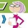 Eiken-Ou: 2-Kyuuhen (DS) game cover art