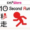 GO Series: 10 Second Run (DS) game cover art