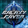 Galaxy Saver artwork
