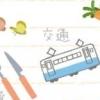 Ganbaru Watashi no Kakei Diary artwork