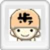 Hachi-One Diver DS: Naruzou-kun Hasami Shogi artwork