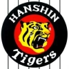 Hanshin Tigers DS (DS) game cover art