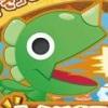 Hirameki Action: Chibikko Wagyan no Daiki na Bouken (DS) game cover art