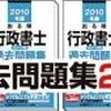 Honki de Manabu: LEC de Goukakuru - DS Gyouseishoshi (DS) game cover art