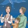 Hoshizora Navi (DS) game cover art