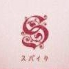Ichido wa Yonde de Okitai Nihon Bungaku 100-Sen artwork